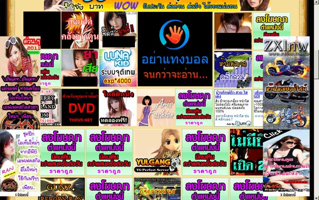 Webpage Before use Site Blocker