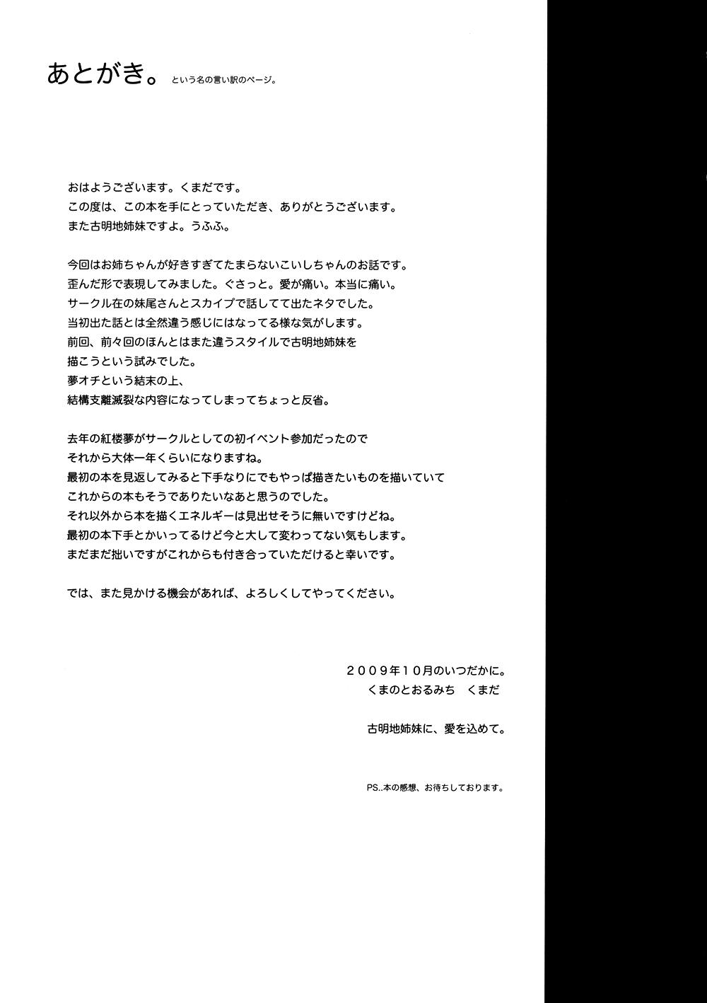 http://db.thaianime.net/images/Tatsuya/idontunderstandmysister21.jpg