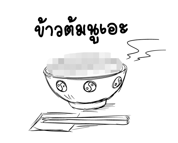 http://db.thaianime.net/images/Tatsuya/shinryakunuemusumeex3.jpg