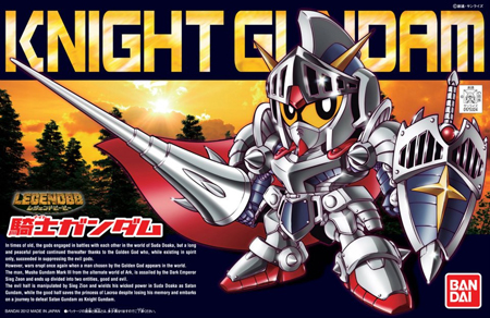 "[Model] BB Legend  ""Knight Gundam"" โดย Butter-T"